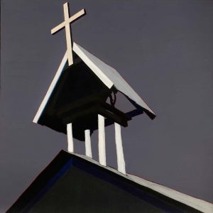 El campanario arriba de la morada de Jesus de Nazareño de Chacon