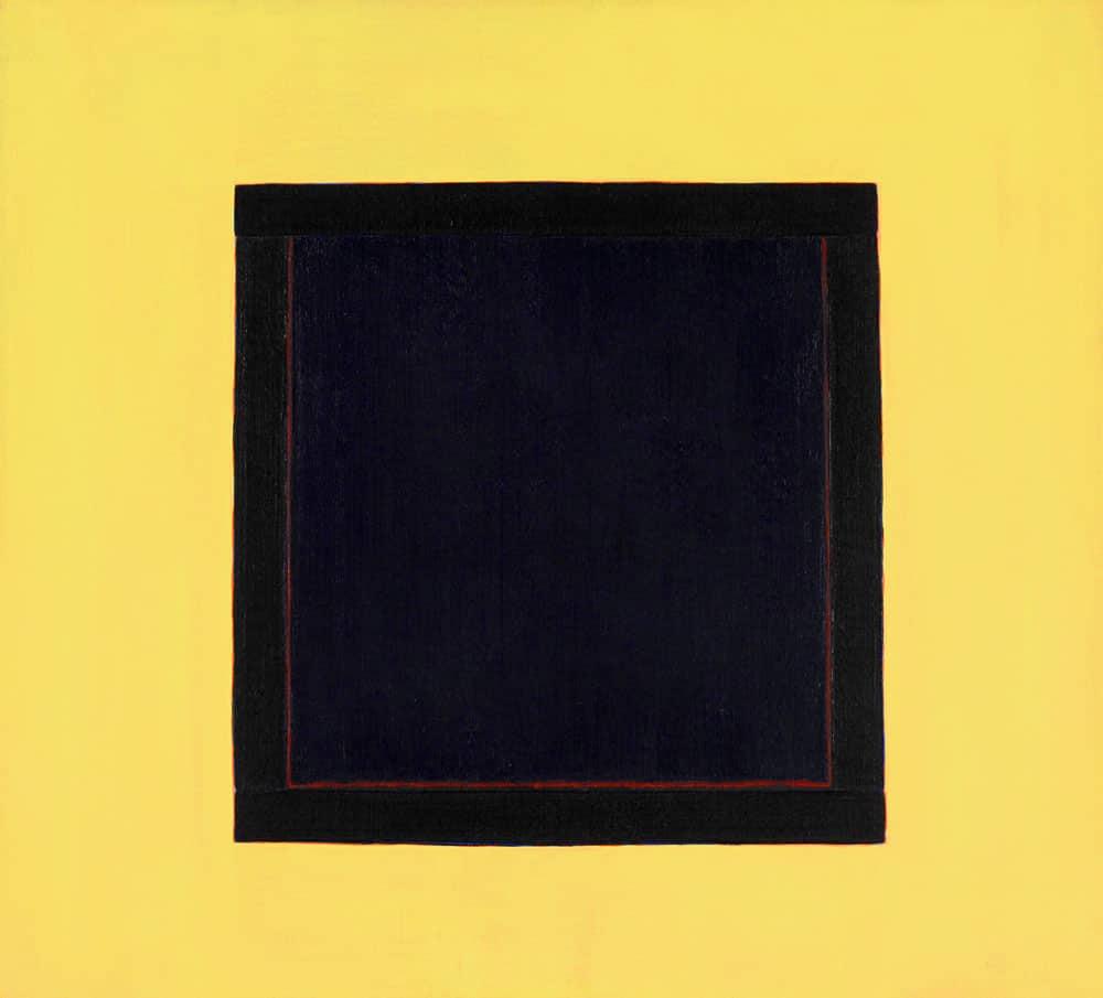 "Primrose House, 30x33"" acrylic on canvas, 1980"